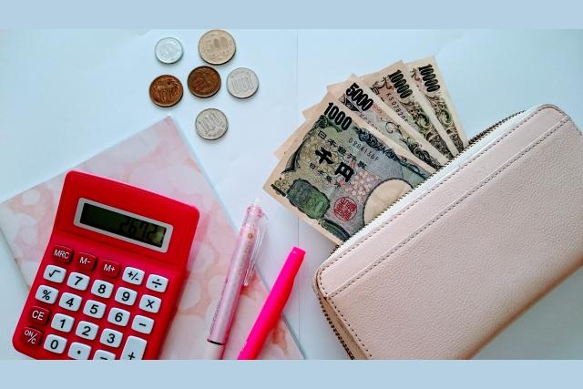 お金の相談、マネーコンサルティング