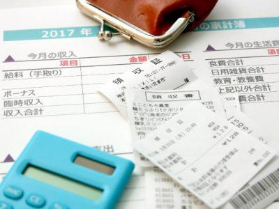 1年で100万円貯まるノート